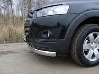 Защита бампера передняя нижняя овальная (нерж.сталь, овал.труба 75мм/42мм)
