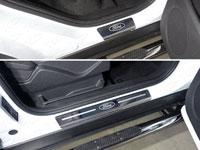 """Накладки на пороги (нерж.лист, зеркальный, логотип """"Ford"""")"""