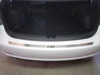 "Накладка на задний бампер (нерж.лист 1мм, шлифованный, надпись ""i40"")"