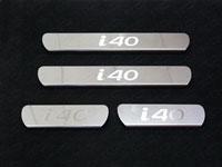 """Накладки на пороги (нерж.лист, зеркальный, надпись """"i40"""")"""