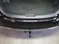 "Накладка на задний бампер (нерж.лист, зеркальный, надпись ""SANTA FE"")"