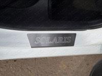 Накладки на пороги (нерж.лист, шлифованный, с логотипом)