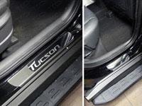 """Накладки на пороги (нерж.лист, зеркальный, надпись """"TUCSON"""")"""