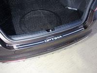 """Накладка на задний бампер (нерж.лист, зеркальный, надпись """"OPTIMA"""")"""