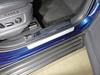 Накладки на пластиковые пороги (нерж.лист, зеркальный, 2шт)