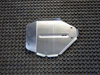 Защита бака (алюминий, 4мм)